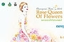 Chiang Mai Flora 2014: Rose Queen of Flowers