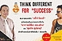Think different for success