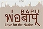 Phor-Bapu: Love For The Nation