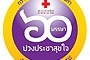 Thai Red Cross Fair 2015