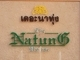 The Natung House