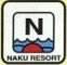 Naku Resort