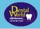 Dental World Clinic