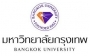 Bangkok University (Rangsit Campus)