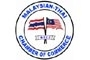 Malaysian-Thai Chamber of Commerce