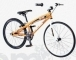 LA Bicycle (Thailand) Co., Ltd.