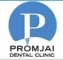 Promjai Dental Clinic