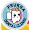 Pruksa Dental Clinic