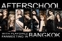 After School with Playgirlz Fanmeeting in Bangkok