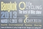 Singha Presents Bangkok Life Cycling 2013@The Emporium