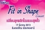 Nestle Fitness Fit In Shape Concert