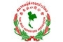 Thai Rice Exporters Association