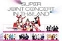 Super Joint Concert in Thailand