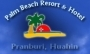 Palm Beach Resort & Hotel