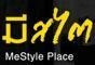MeStyle Place