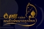 PTT Thai Chess Competition 2013