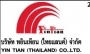 Yin Tian (Thailand) Co.,Ltd