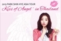 2013 Park Shin Hye Asia Tour Kiss of Angel in Thailand