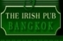 Jameson&#039s Irish Pub