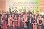 Southeast Asia Youth Chamber Orchestra (Seayco)