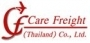 Care Freight ( Thailand) Co., Ltd.