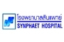 Synphaet Hospital