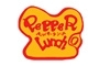 Pepper Lunch, CentralWorld