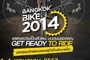 The 3rd Bangkok Bike 2014