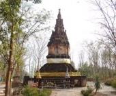 Phrathat Nong Sam Muen