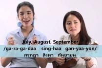 Learn Thai in Bangkok