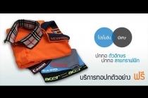 TTH Knitting (Thailand) Co., Ltd.