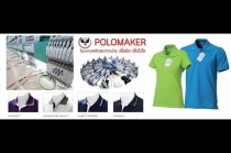 Polo Maker Co., Ltd.