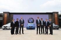 BMW Leasing (Thailand) Co., Ltd.