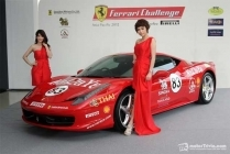 Cavallino Motors Co. Ltd