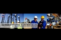 Thai Worker Enterprise Recruitment Co., Ltd. (TWE)