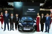 Aston Martin Bangkok