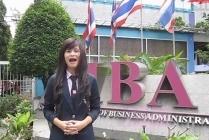 SIBA College