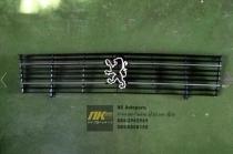 NK Autoparts