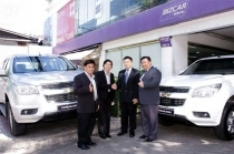 Biz Car Rental Company Limited