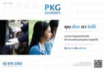 PKG Journey