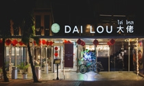 DAI LOU MODERN CHINESE CUISINE AND TAPAS
