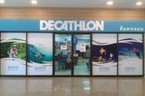 Decathlon shop