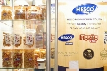 Hesco Food Industry Co., Ltd.