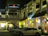 Nihonmachi Japanese Mall