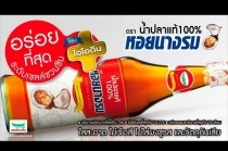 Pichai Fish Sauce Co., Ltd.