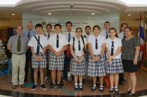 Burapha Phattanasart School